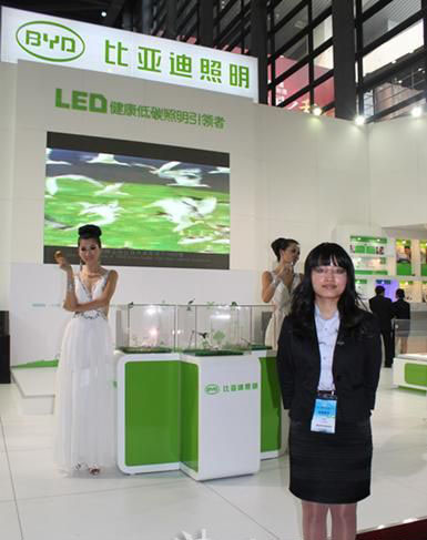 BYD Xu Feng: new green energy is the future development trend of the electronics industry