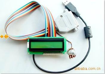 Поставки LCD жидкокристаллический дисплей, светодиодная подсветка, LCM ЖК-модуль