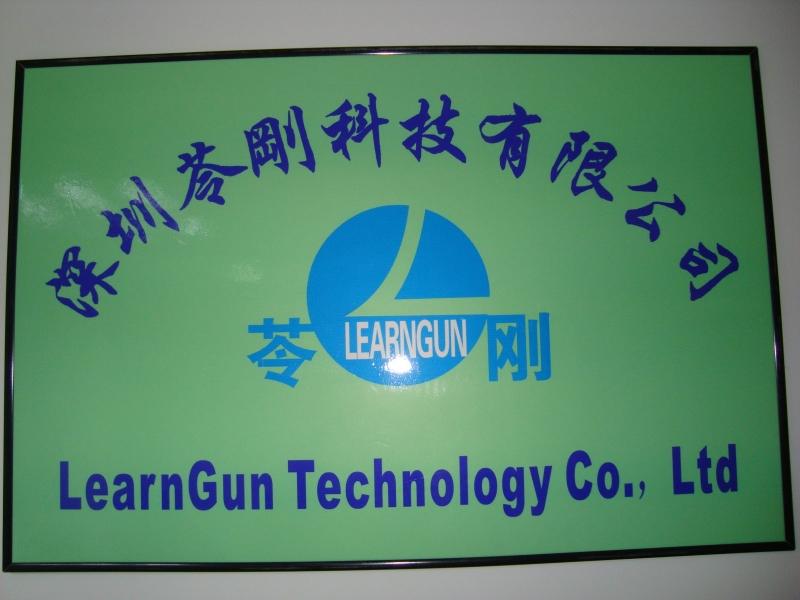 Поставка GSM Wireless Control System (0 сборов сообщение)