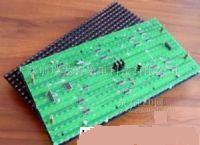 Buy Buy LED display screen / unit board to find Ruilong Xin Wang R13590389572