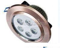 Buy Qiugou LED Downlight Housing